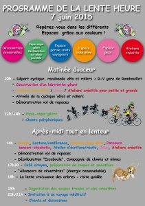 Programme Lente Heure, Espace Rambouillet